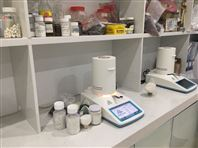 醫藥中間體水分測定儀工作原理