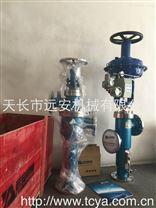 熱銷不銹鋼耐腐蝕截止閥