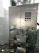 aq沃发机械yb-1型液体袋装包装机