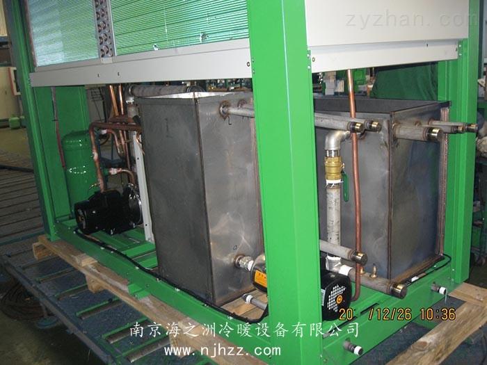 HZA-40ADZ箱式变频冷水机组