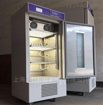 低溫人工氣候培養箱(LED光源)