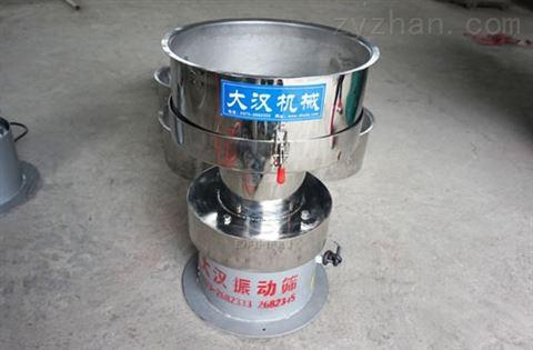 液体过滤专用筛分设备-450型单层过滤筛