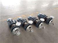 渣漿泵、絞龍式離心泵