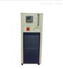 GDZT-50-200-40高低温循环装置