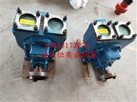 YHCB型防爆尼龙齿轮泵