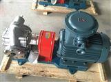 kcb-200卫生食品级不锈钢齿轮泵