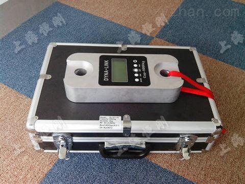 100吨可单位转换无线电子测力计的规格