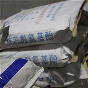 药用级二氧化硅 原厂包装 有批件