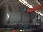 广东不锈钢反应釜 1000L-35000L化工设备