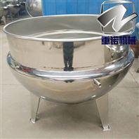 蒸汽夹层锅 高压蒸煮锅