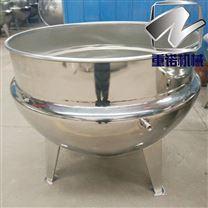 蒸汽夾層鍋 高壓蒸煮鍋