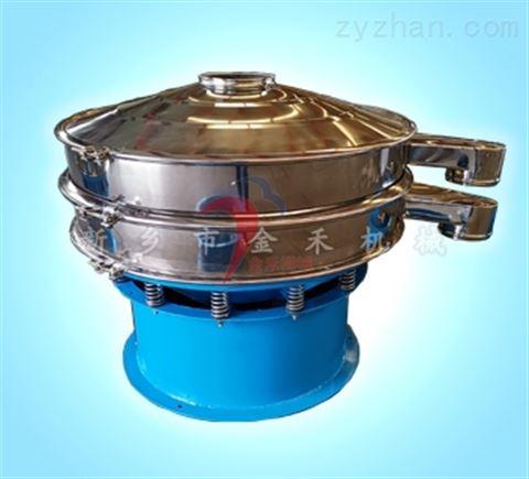 煤粉振动筛分机