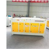 北京厂家直销uv光氧净化器
