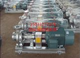 RY型不锈钢热油泵