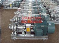RY型不銹鋼熱油泵