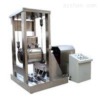中科浩宇低温细胞破壁机