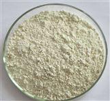 二茂铁甲酸1271-42-7
