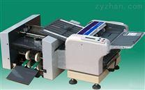 ?#36710;?#29609;具说明书自动折叠机的独特设计