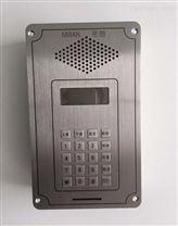 密朗不锈钢洁净室电话机无尘室来电显示电话