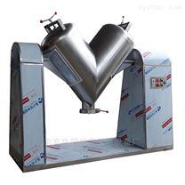 v型混合機300L 干粉顆粒高效混合設備