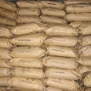中间体软脂酸乙酯现货原料厂家直销低价