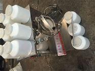 SYH-50型混料桶可以互換的三維運動混料機