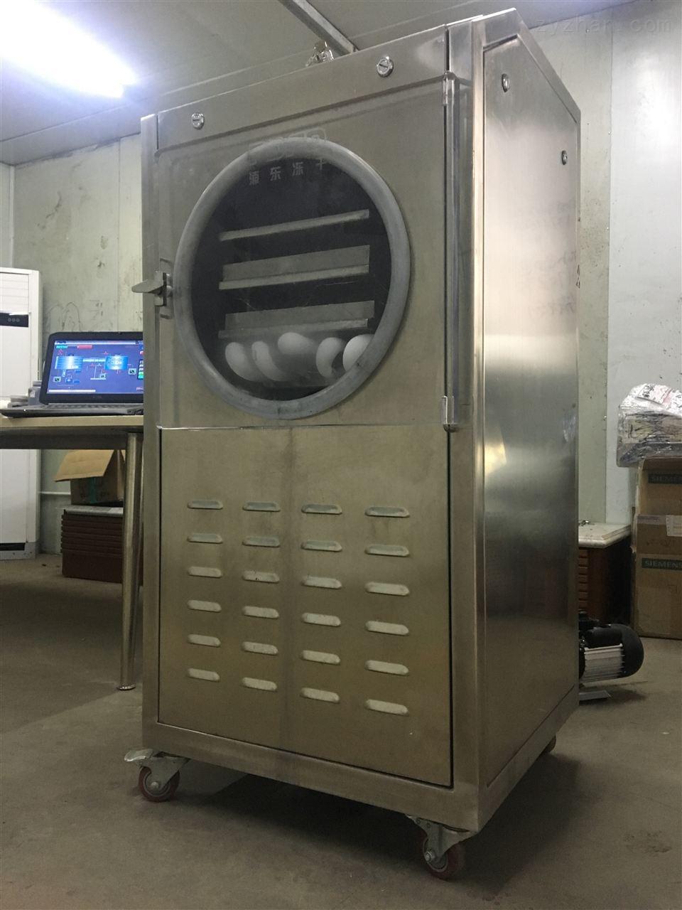 小型真空凍干機
