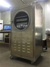 GLZ-0.2型小型真空凍干機
