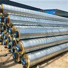 DN65聚氨酯架空螺旋钢套钢铁皮保温管厂家供应
