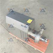 不銹鋼負壓泵衛生泵新型泵