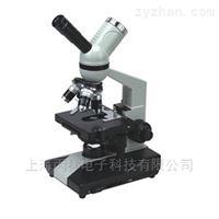 单目数码生物显微镜