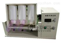 全自动翻转式振荡器AFZ-4A数显