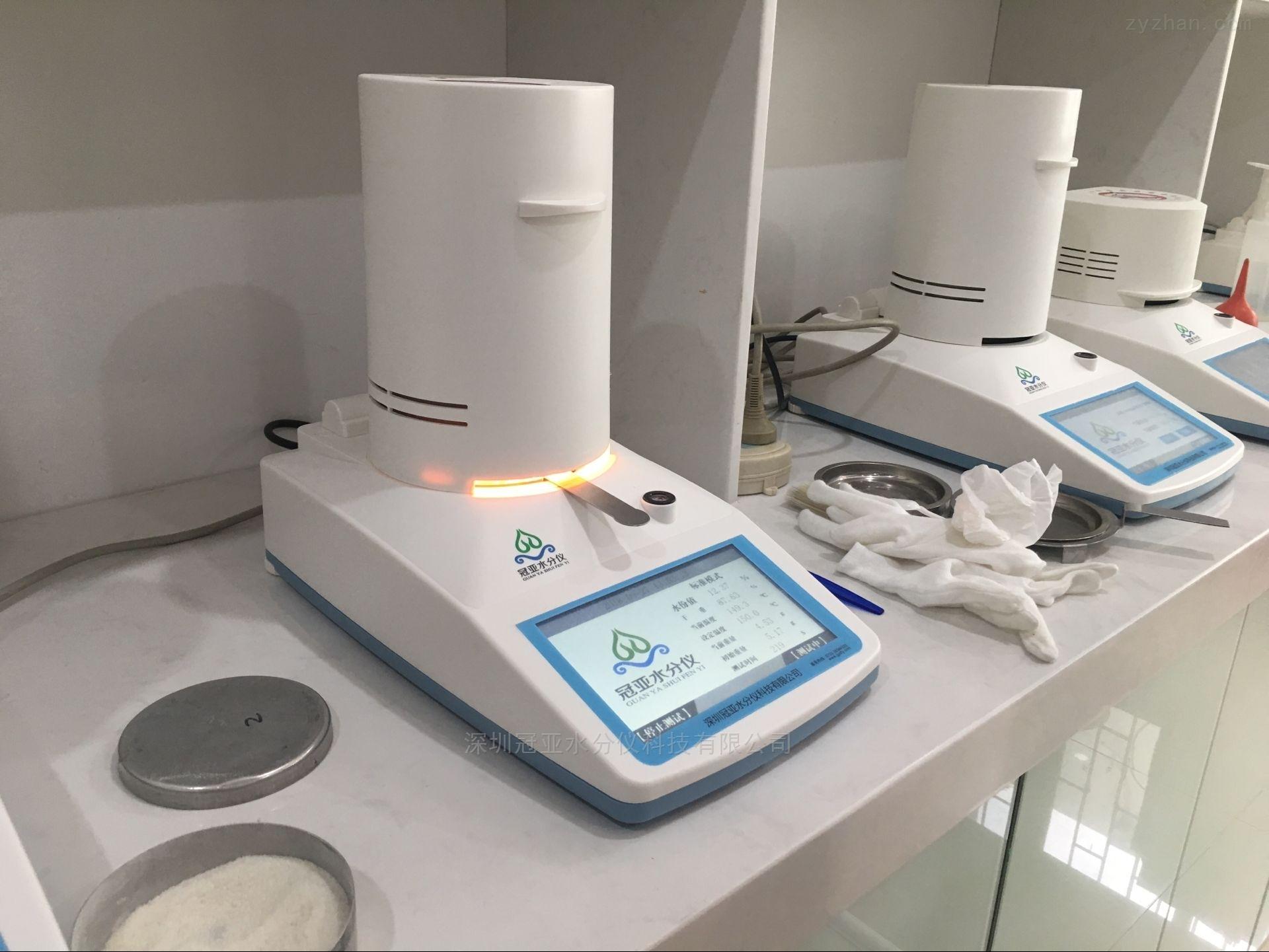 注塑原料水分測試儀廠家電話