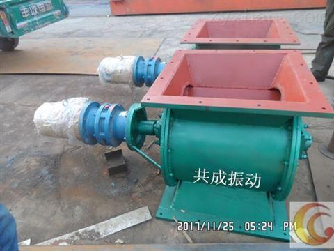 yjd-500*500星型卸料器 卸灰阀