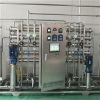 2吨纯化水机