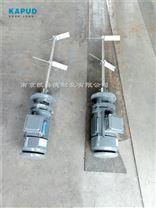 双层2片水平螺旋叶桨 JBJ桨式混合搅拌机