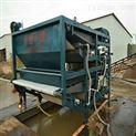 污泥脱水机 真空带式压滤机 带式压滤机 三网带式浓缩脱水一体机