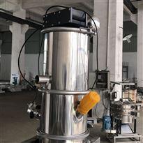 QVC-3小型气动吸料机专业药品粉末颗粒上料