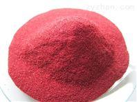 吡啶甲酸铬