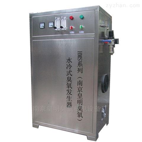 水處理臭氧發生器廠家直銷