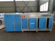 Uv光氧催化废气净化器 工业汽车喷漆房处理