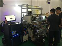 薄膜喷码机 PE薄膜可变数据UV喷印