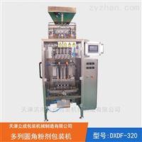 DXDF-180多列圆角粉剂包装机