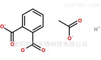 纤维醋法酯化合物原料优质生产企业?#21482;?#30452;营
