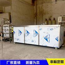 工业 不锈钢除蜡超声波清洗机 专业制造