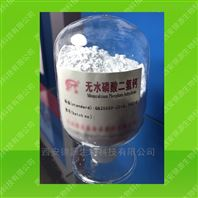 无水磷酸二氢钙厂家资质参数