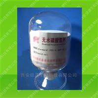 无水磷酸氢钙资质参数厂家价格