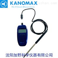 加野Kanomax熱式風速儀6006日本進口