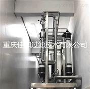 中藥口服液超濾膜過濾設備