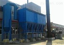 生物質鍋爐除塵器生產廠家